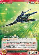 Theodra Flight Mode card