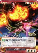 Green Galleon-Class Dragon card.