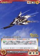 Villkiss flight mode card