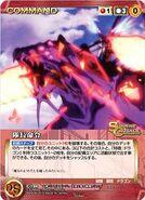 Unknown-Class Dragon Card 2