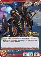 Raziya Destroyer Mode Card 2