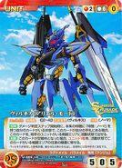 Villkiss Ariel mode destroyer mode card
