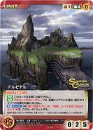 Arzenal card