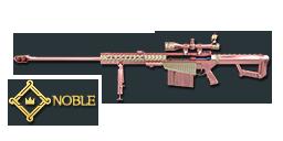 Barrett M82A1-Jewelry
