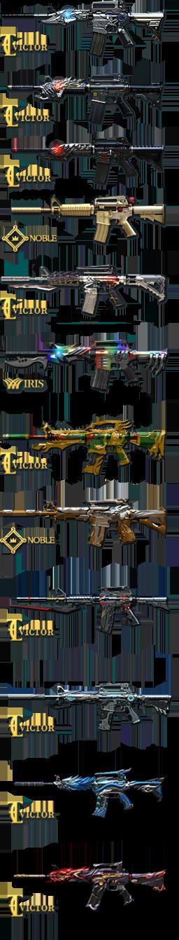 M4A1-VIP