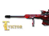 Barrett M82A1-Iron Shark