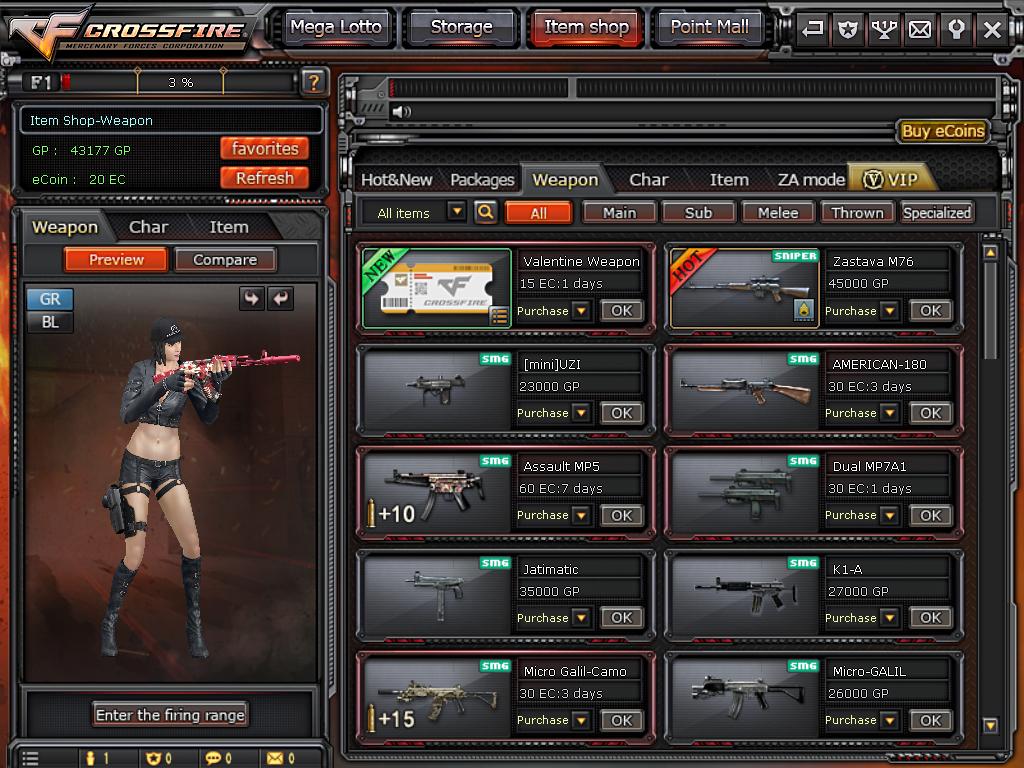 Weapon Ticket