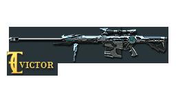 Barrett M82A1-Transformers 2