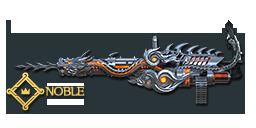 Gatling Gun-Infernal Dragon