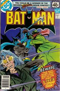 Batman Vol 1 307