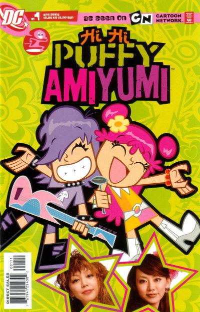 Hi Hi Puffy Amiyumi Vol 1