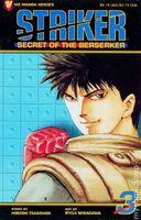 Striker Secret of the Berserker Vol 1 3