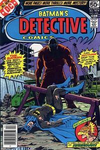 Detective Comics Vol 1 480