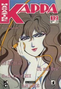 Kappa Magazine Vol 1 12