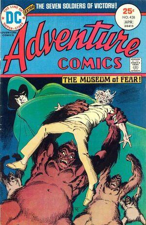 Adventure Comics Vol 1 438.jpg