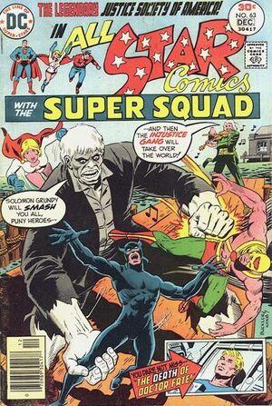 All-Star Comics Vol 1 63.jpg