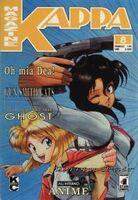 Kappa Magazine Vol 1 8