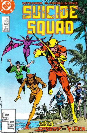 Suicide Squad Vol 1 11.jpg