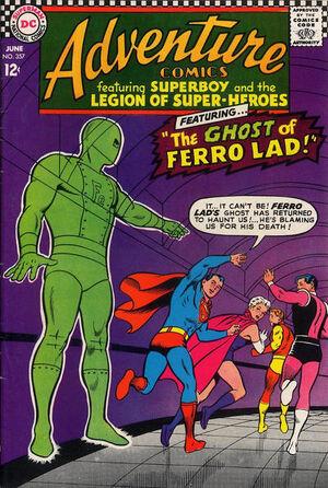 Adventure Comics Vol 1 357.jpg