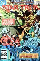 Star Trek (DC) Vol 1 17