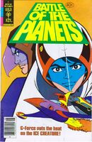Battle of the Planets Vol 1 2