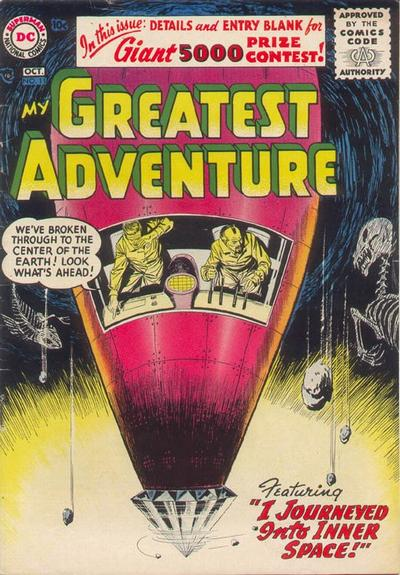 My Greatest Adventure Vol 1 11