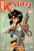 Kappa Magazine Vol 1 34