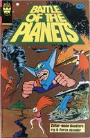 Battle of the Planets Vol 1 9 Whitman