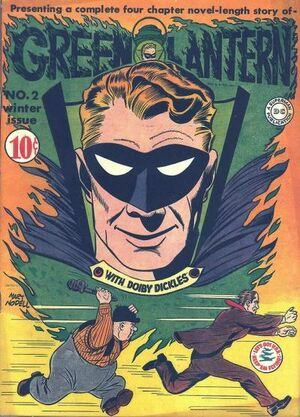 Green Lantern Vol 1 2.jpg