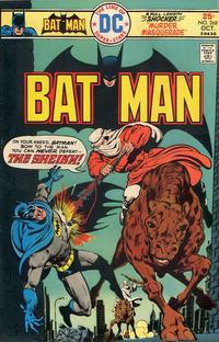 Batman Vol 1 268