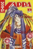 Kappa Magazine Vol 1 6