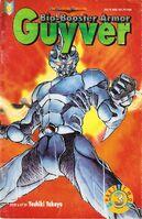 Bio-Booster Armor Guyver Part 2 3