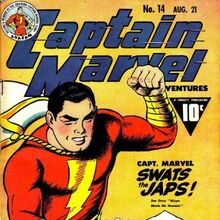 Captain Marvel Adventures Vol 1 14.jpg