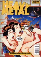 Heavy Metal Vol 7 12