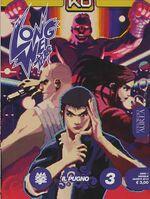 Long Wei Vol 1 3