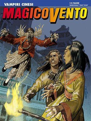 Magico Vento Vol 1 107.jpg