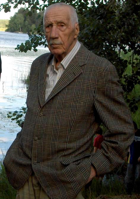 William Ekgren