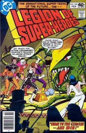 Legion of Super-Heroes Vol 2 260.jpg