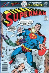 Superman Vol 1 302