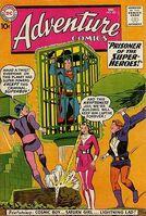 Adventure Comics Vol 1 267