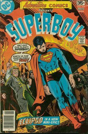 Adventure Comics Vol 1 457.jpg