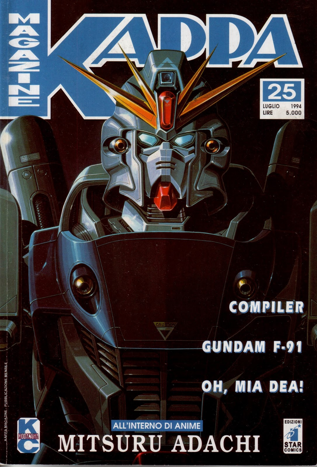 Kappa Magazine Vol 1 25