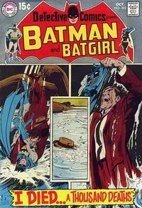Detective Comics Vol 1 392.jpg