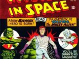 Mystery in Space Vol 1 103