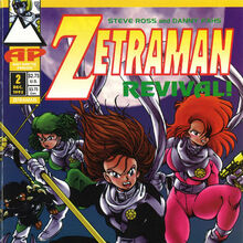 Zetraman! Revival Vol 1 2.jpg