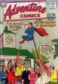 Adventure Comics Vol 1 252