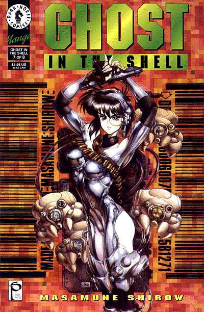 Ghost in the Shell Vol 1 7