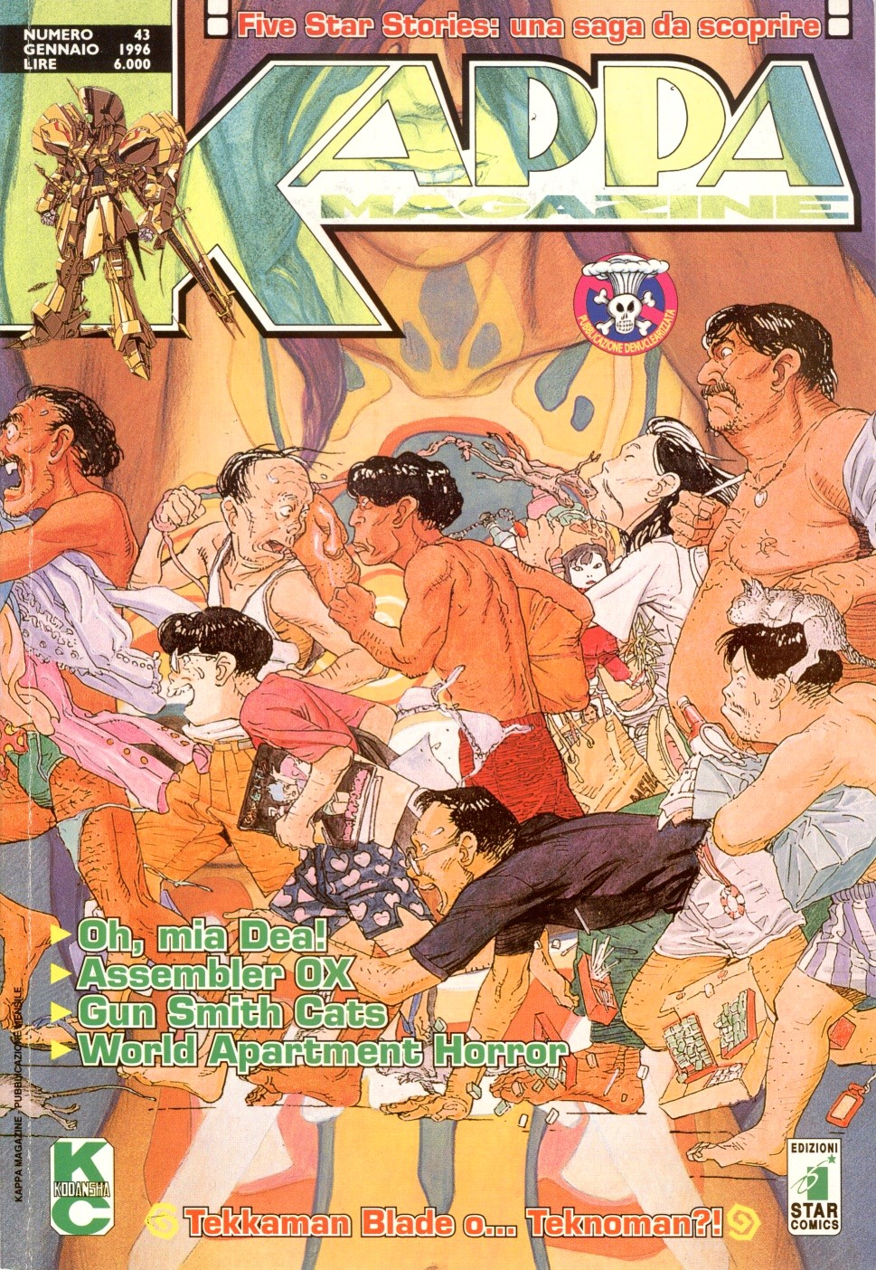 Kappa Magazine Vol 1 43