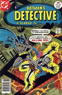 Detective Comics Vol 1 470