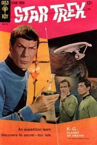 Star Trek Vol 1 1.jpg